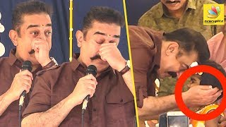 Kamal Emotional Speech at Children's Day