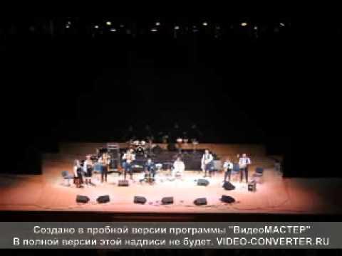 Концерт Горана Бреговича в Ярославле - 8 ноября 2 15