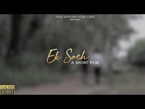 Ek Soch : Full Short Movie   Full Hd  Film 2019   New Hindi Short Films   Latest Short Films 2019
