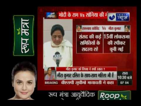 Mayawati backed the Oppositions candidate Meira Kumar for the Presidents post