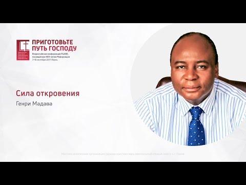 Закрытие конференции 10 сентября. Николай Залуцкий