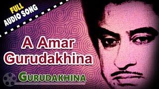 A Amar Gurudakhina | Kishore Kumar | Bappi Lahiri | Bengali Movie Songs