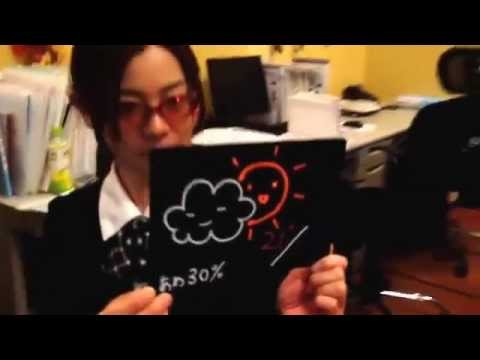 明日の狛江のお天気は? 2014年11月12日(水)【狛江天気】ハードボイルドの巻 美人天気