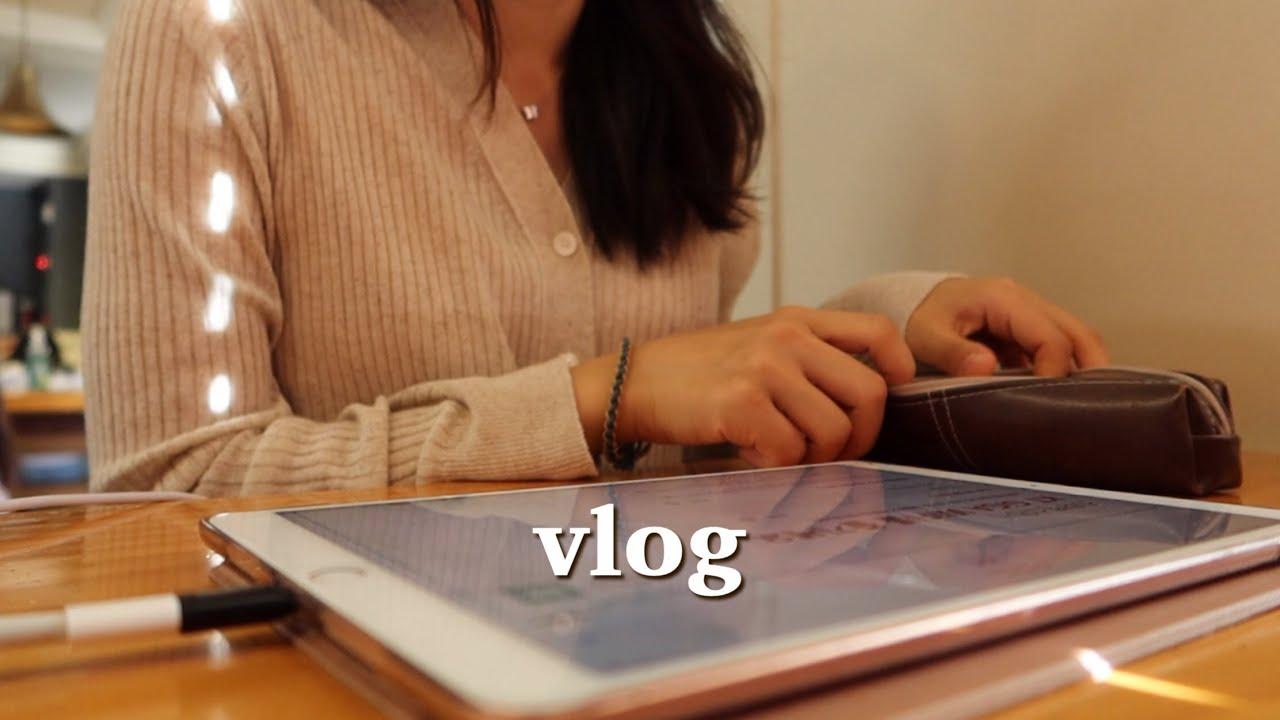 VLOG | 의대생의 생산적인 주말 루틴 | 노션 사용 꿀팁 | 실버버튼🥈| 룸투어 | 요즘 근황