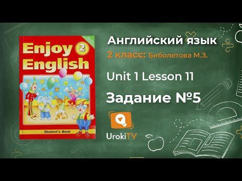 Английский язык 9 и 11 выпускные классы