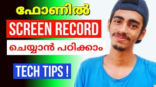 How To Record Screen On Android | Malayalam | Tech Tips |