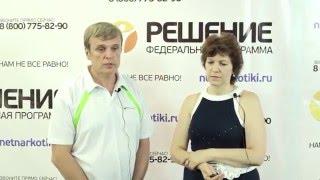 видео Наркологический центр в Борисполе
