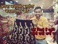 दिल्ली में सबसे सस्ते लहंगे यह मिलते हैं || Buy Customized Lehenga Choli best bridal lehanga market