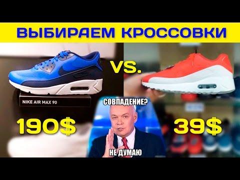 Где купить кроссовки в Минске? Магазин BUNT, NIKE, Белкельме, PUMA.