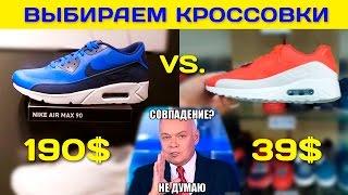 Где купить кроссовки в Минске? Магазин BUNT, NIKE, Белкельме, PUMA.(, 2017-05-05T22:26:03.000Z)