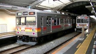 東急大井町線2000系2003F&9000系9008F 自由が丘駅にて