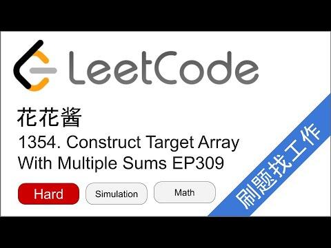 花花酱 LeetCode 1354. Construct Target Array With Multiple Sums - 刷题找工作 EP309