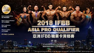 Ep.01 ROAD TO IFBB ASIA PRO - Surprise!