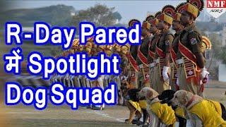 26 साल बाद Republic Day parade में शामिल होगा Dog squad