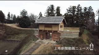 《ぐんま再発見》高崎・箕輪城跡 名城の復元 観光拠点に