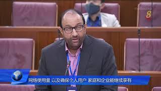 【国会】当局与电信业者合作 扩大网络缓冲能力