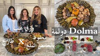 طريقة عمل دولمة عراقية على اصولها Dolma (stuffed grape leaves and vegetables) samira&#39s kitchen # 338