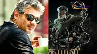 Kabaali Teaser or Ajith Birthday - Clash Tomorrow!...