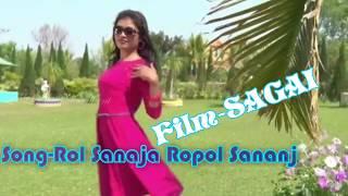 New Santali Movie Video Rol Sanaja Ropol Sanaja SAGAI 2017