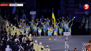 Прокляття прапороносців подолано, допінг, перемога Ганни Лисенко. Четвертий день Олімпіади в Токіо