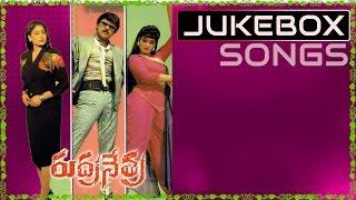 Rudra Nethra Telugu Movie Songs Jukebox    Chiranjeevi, Radha, Vijayashanthi