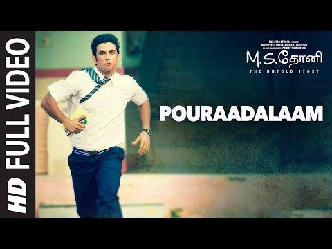 Pouraadalaam Full Video Song | M.S.Dhoni-Tamil | Sushant Singh Rajput, Kiara Advani