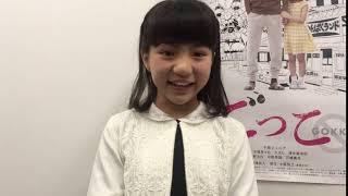 映画『ごっこ』 10月20日公開まで、あと2日! ◇ストーリー 大阪の寂れた...