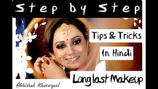 Long Lasting Indian Bridal Makeup Tutorial | Bobbi Brown Brand | Bridal makeup kaise karte hain
