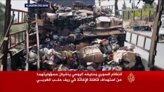 من استهدف قافلة الإغاثة بريف حلب الغربي؟