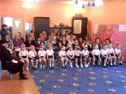 Развлечение Наш друг Светофор в средней группе Теремок