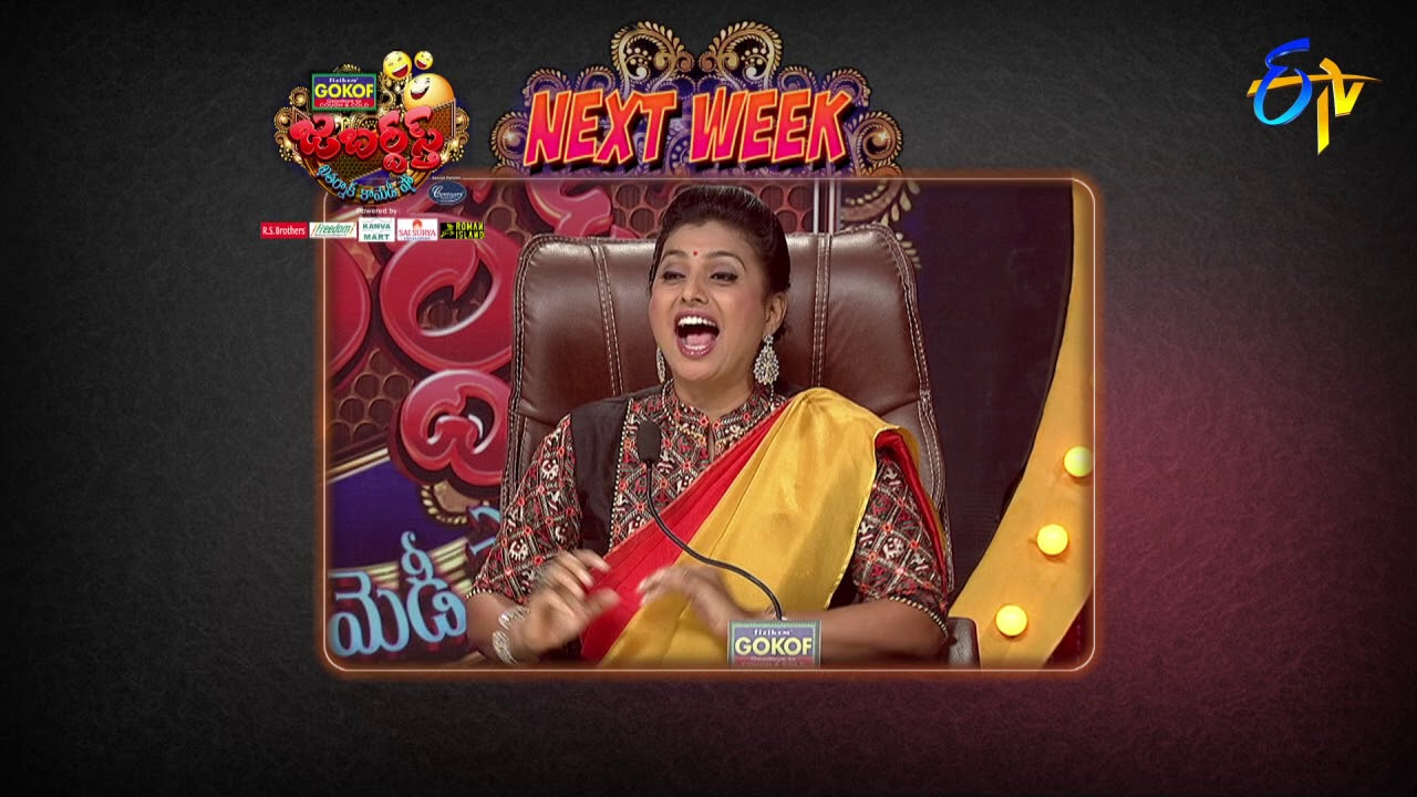 Jabardasth | 20th September 2018 | Latest Promo