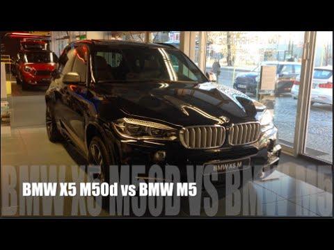 BMW X5 M50d vs BMW M5  YouTube