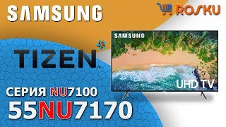 Обзор 4К ТВ Samsung серии nu7100 на примере 55nu7170 / nu7170 49nu7170 43nu7170 40nu7100 55nu7100