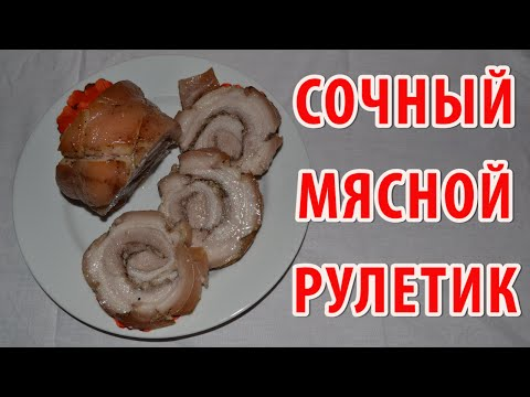 Как приготовить свиную рульку в духовке 3 рецепта