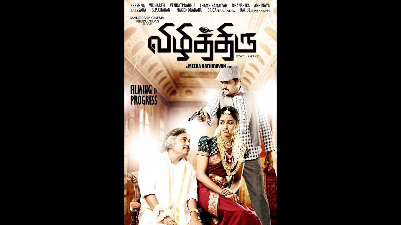 Vizhithiru Full Movie Download HD DVDRip Online
