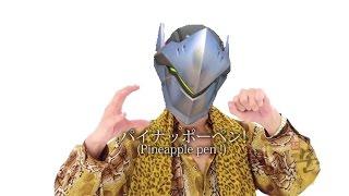 Cyborg Ninja Nano Boost