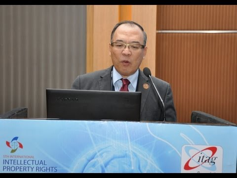 Is copyright law relevant in this digital age? Discussed by ALBAN KANG at GIPC 2013