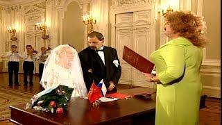 В Городке №2 (2002) - Свадебный