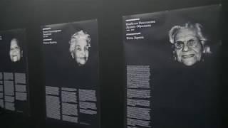 Выставка «Спасители» . Официальное открытие Недели памяти жертв Холокоста - 2019
