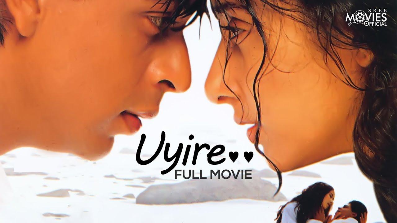 Download UYIRE (DILSE) Malayalam Full Movie | Mani Ratnam | Shahrukh Khan | Manisha Koirala | AR Rahman