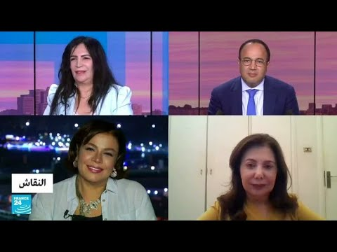 أفغانستان.. باسم النساء • 24 فرانس / FRANCE 24