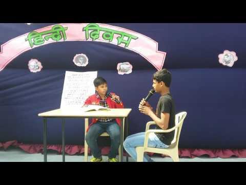 Skit by Athena Students  on Hindi Diwas  Program 2015-16