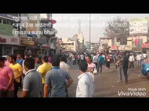 Black Day Pune  Miss u suraj (sonya) rathod 19 Feb 2018 ( Sidhu Abhange & Company ) PUNE