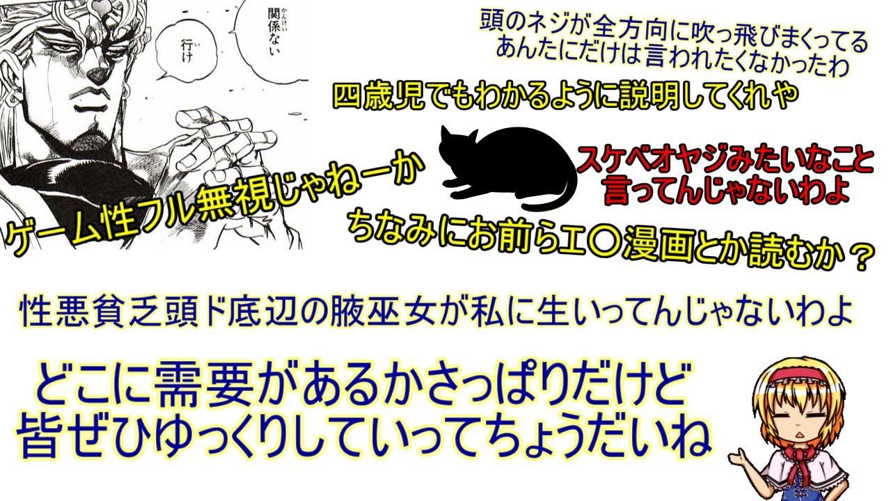【ゆっくり実況】霊夢達がやる猫だらけの宿からの脱出【ゆっくり雑談】