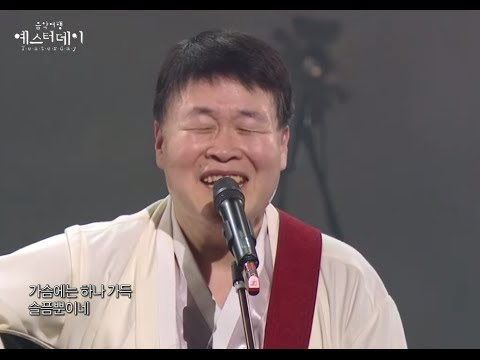 [HOT] Song Chang Sik(with Ham Chun Ho) - Whale Hunting, 송창식(with 함춘호) - 고래사냥, Yesterday 20140516
