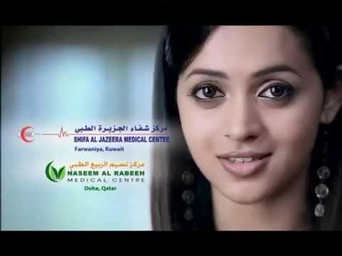 Shifa Al Jazeera Medical Center- Kuwait مركز شفاء الجزيرة الطبي