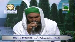Nice Kalam - Mera to sab kuch Aap per Qurban Ya Rasool ALLAH - Naat Khawan Qari Khalil Attari