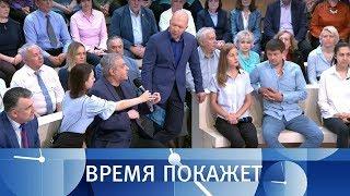 Акции протеста в Киеве. Время покажет. Выпуск от 19.06.2018