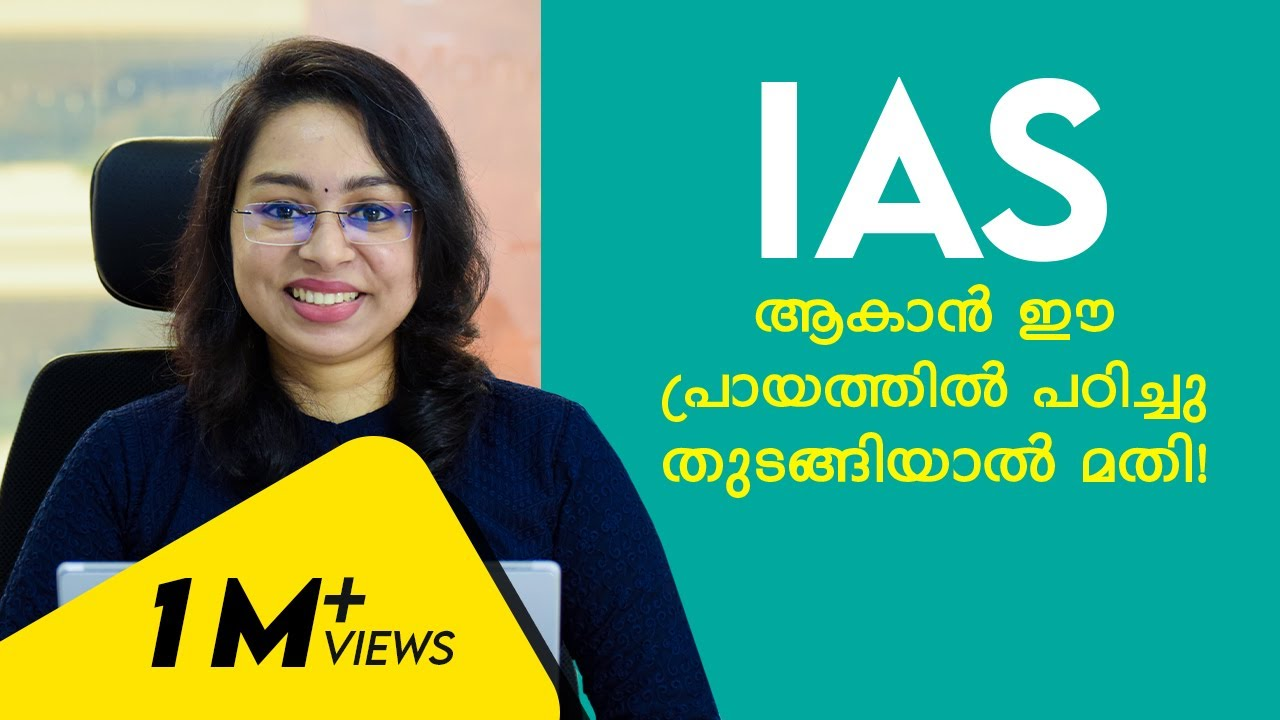 Civil Service Exam Preparation in Malayalam