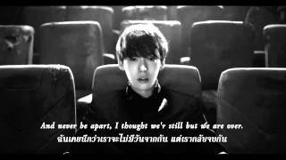 Winner - Empty Full Thai Cover Version